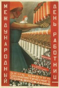 Vintage Russian poster - International day of women's workers 1930